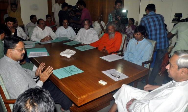 BJD parliamentary party meeting