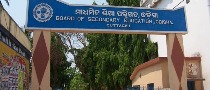 BSE Odisha - HSC paper evaluation