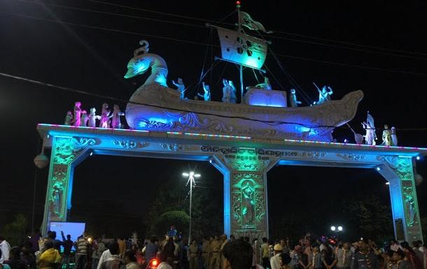 Bali Yatra