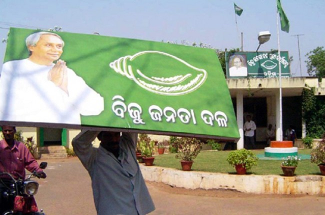 Internal Squabbling in BJD Delays Electing District Presidents
