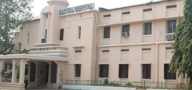 Capital Hospital