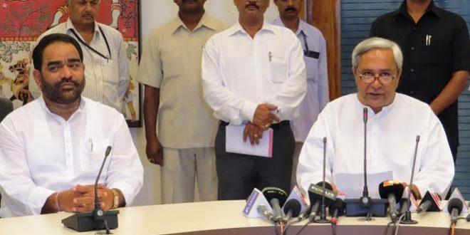 New Steel directorate in Odisha