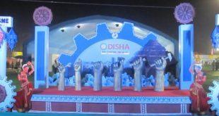 Odisha MSME Trade Fair 2016