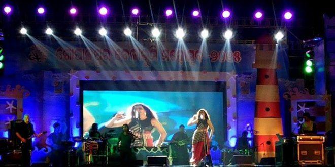 Sona Mohapatra performs at Gopalpur beach after Rangabati contoversy