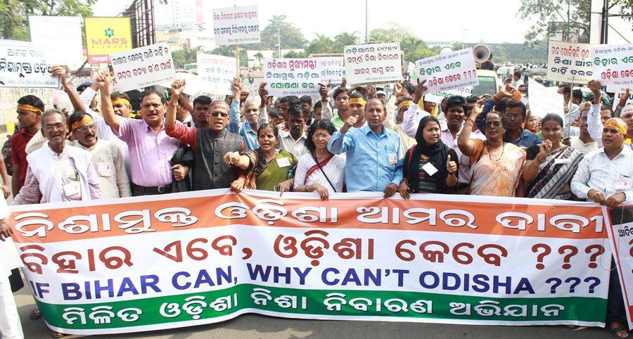 ban liquor in Odisha