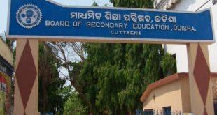 High School Certificate exam in Odisha to begin from Feb 22
