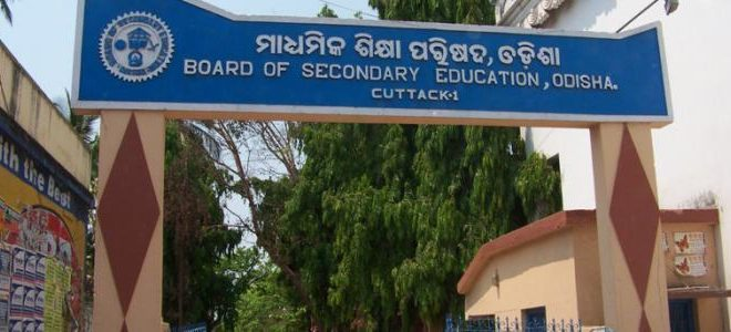 High School Certificate exam in Odisha to begin from Feb 22