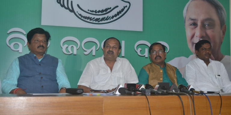 Polavaram issue: BJD to hold hartal in undivided Koraput