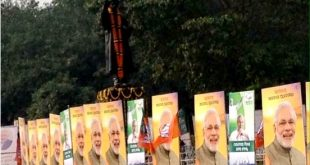 BJP, BJD poster war reaches Paradip; clash erupted among workers