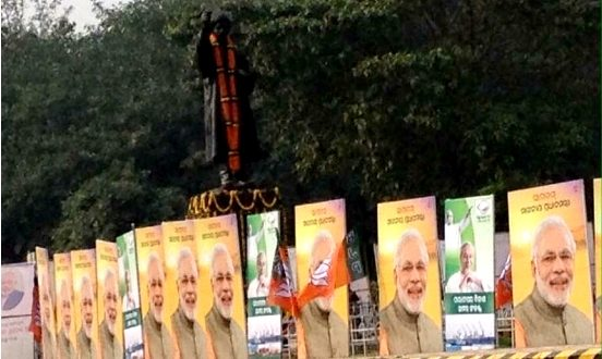 BJP, BJD poster war reaches Paradip; clash erupted among workers