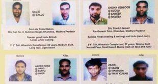 Five SIMI terrorists arrested from Odisha