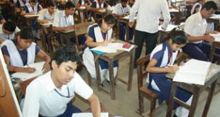 HSC examinations