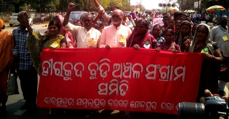 Hirakud Dam Oustees Demand Fulfilment Of Their Long Pending Demands