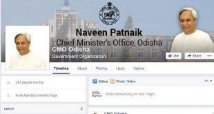 Odisha CM's office joins Facebook