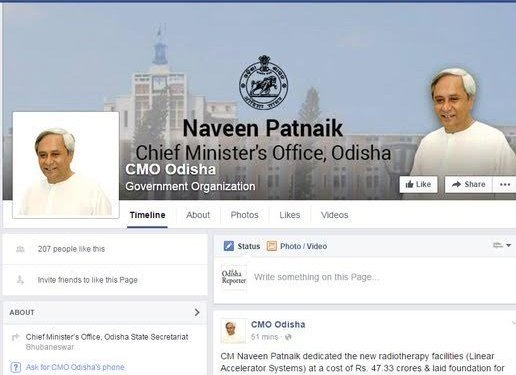 Odisha CM's office joins Facebook