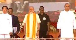 Prime Minister Narendra Modi at IOCL refinery inauguration at Paradip