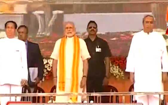 Prime Minister Narendra Modi at IOCL refinery inauguration at Paradip