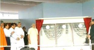 Prime Minister Narendra Modi inaugurates NISER in Odisha