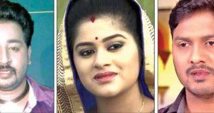 Raja, Jessy, Tushar