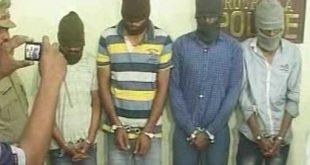 SIMI terrorists, SIMI operatives