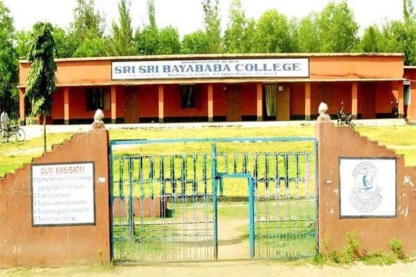 Sri Sri Bayababa college