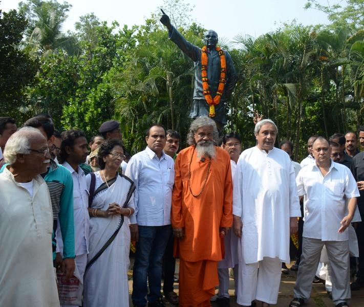 Biju Birth Centenary
