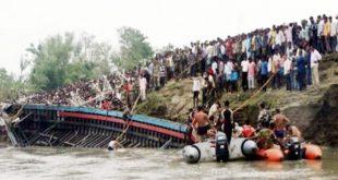 Boat Capsized in Odisha's Dhenkanal