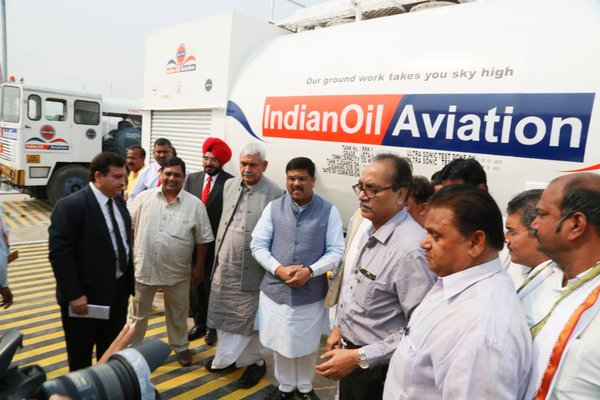 Country's 100th Aircraft Fuelling Centre Inaugurated At Rourkela
