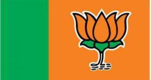 Odisha BJP LP Leader election