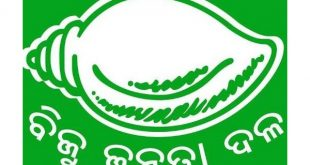 BJD wins Patkura Assembly poll