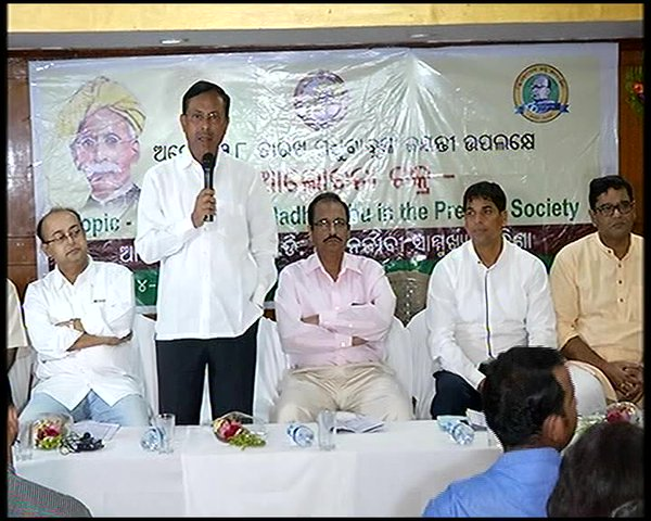 Chit Fund Commission Head Draws Flak For Attending BJD Event