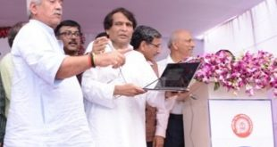Free WiFi Service Launched at Bhubaneswar Railway Station; Puri To Get Before Rath Yatra