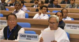 Odisha Seeks Central Assistance Strengthening Court Infrastructure