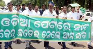 BJD Seeks Rice Allocation Under NFSA