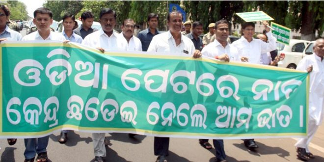 BJD Seeks Rice Allocation Under NFSA