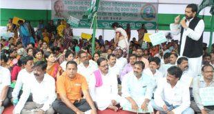 BJD Stages Demonstration Seeking Rice