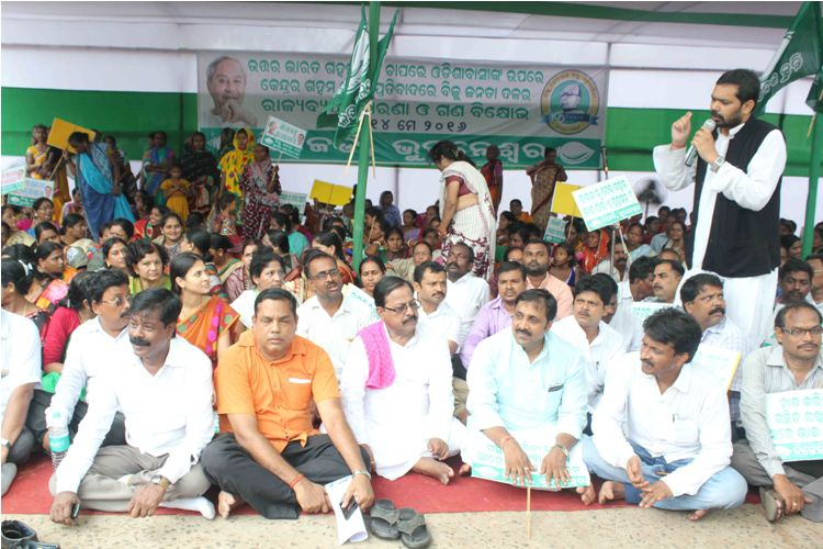 BJD Stages Demonstration Seeking Rice