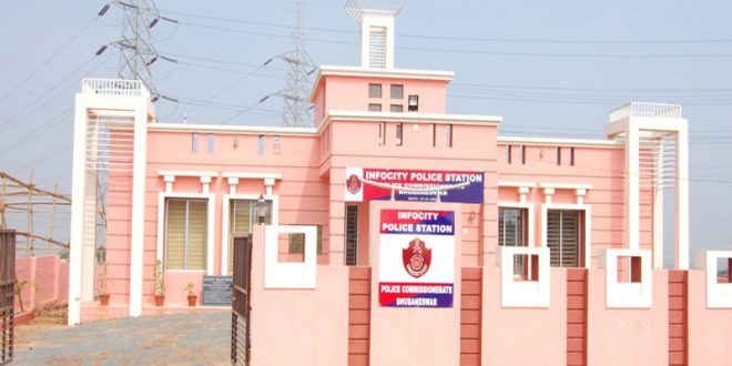 Infocity Police Station Eyes ISO Certification
