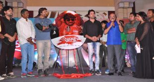 Music Release Of Anubhav's Upcoming Movie Agastya