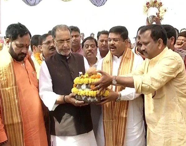 Odisha Observed Akshaya Tritiya Marking Beginning Of Farming Season