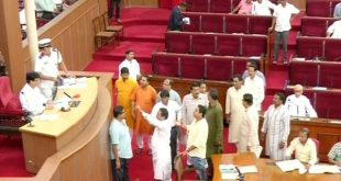 Opposition Stalls House Proceedings On Chit Fund Issue In Odisha