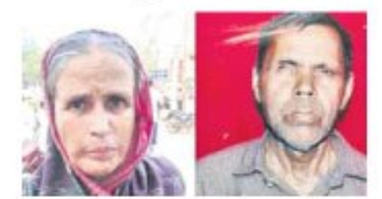 Odisha Man Languishing In Pakistan Jail For Over 40 Years