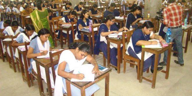 Plus II exam