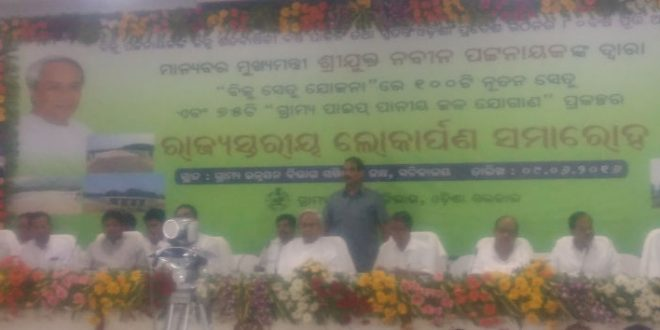 Naveen Inaugurates 100 Biju Setu Projects