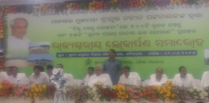 Naveen Inaugurates 100 Biju Setu Projects