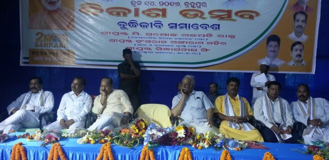 Centre To Consider Setting Up Fertiliser Plant If Odisha Provides Land