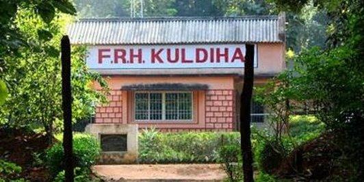 Eco-tourism Facility At Kuldiha Sanctuary