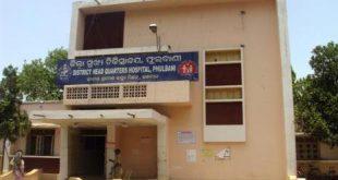 Health Minister Visits Kandhamal District Hospital
