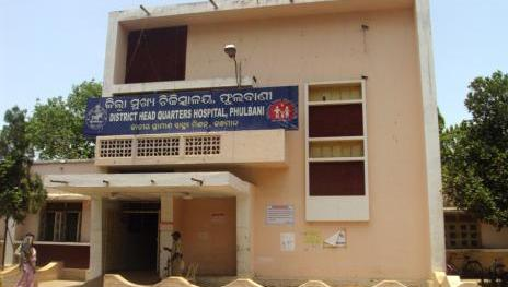 Health Minister Visits Kandhamal District Hospital