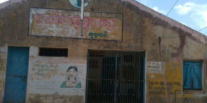 Muktapasi Hospital Ails Sans Docs, Healthcare Goes Haywire